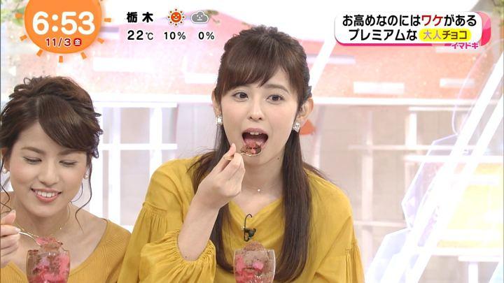 2017年11月03日久慈暁子の画像42枚目