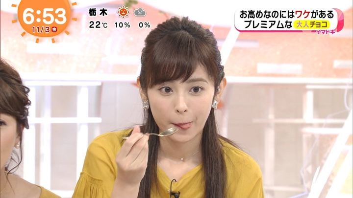 2017年11月03日久慈暁子の画像47枚目