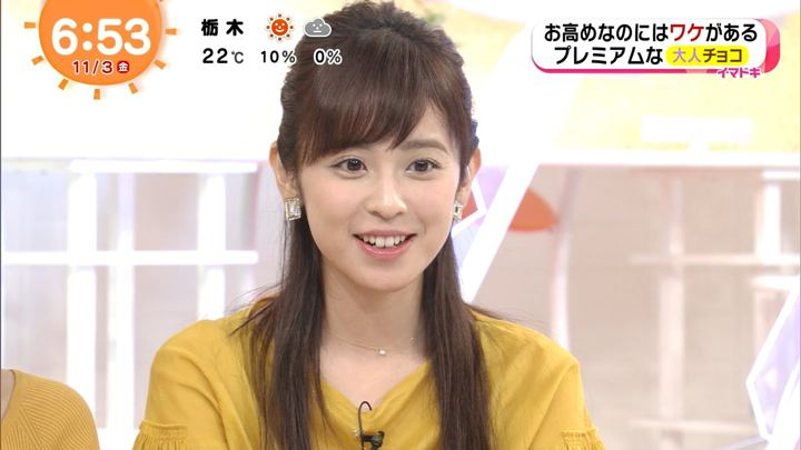 2017年11月03日久慈暁子の画像49枚目