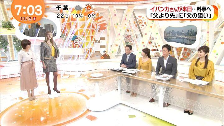 2017年11月03日久慈暁子の画像50枚目