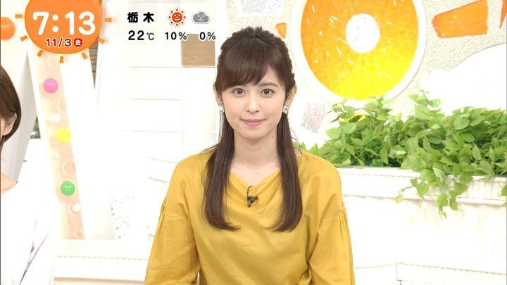 2017年11月03日久慈暁子の画像52枚目