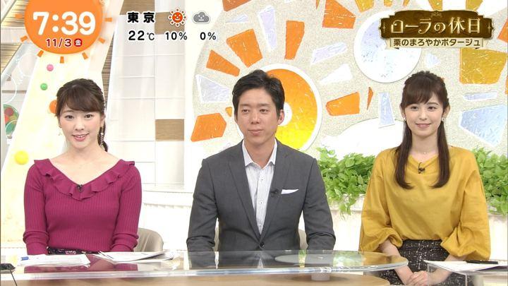 2017年11月03日久慈暁子の画像54枚目
