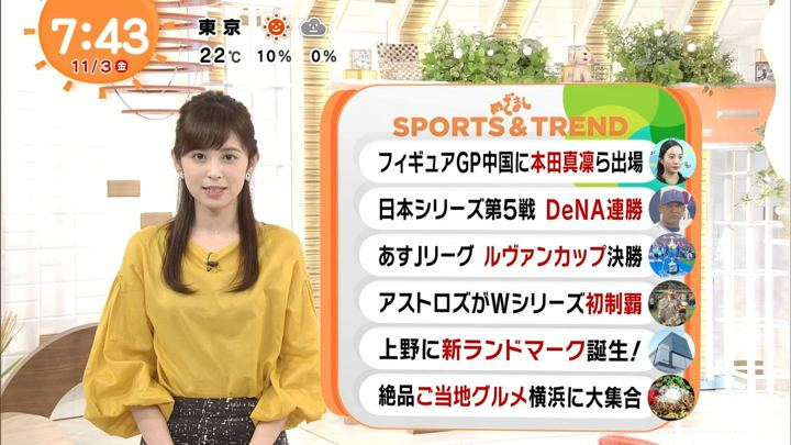 2017年11月03日久慈暁子の画像56枚目