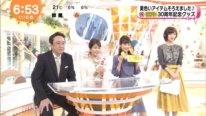 2017年11月06日久慈暁子の画像12枚目