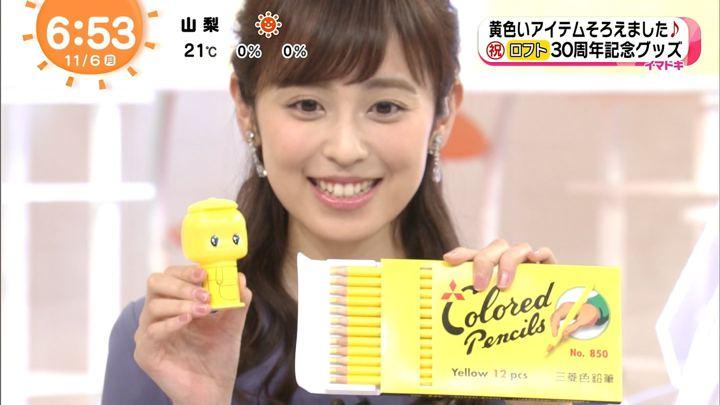 2017年11月06日久慈暁子の画像13枚目