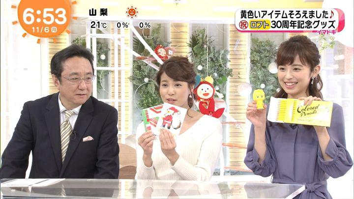 2017年11月06日久慈暁子の画像16枚目