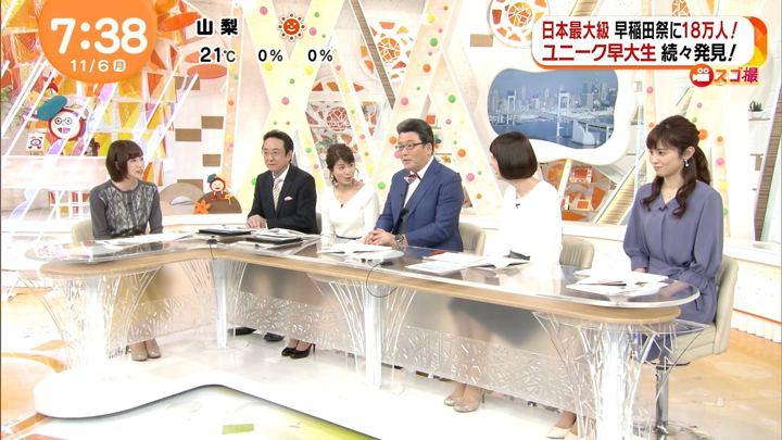 2017年11月06日久慈暁子の画像17枚目