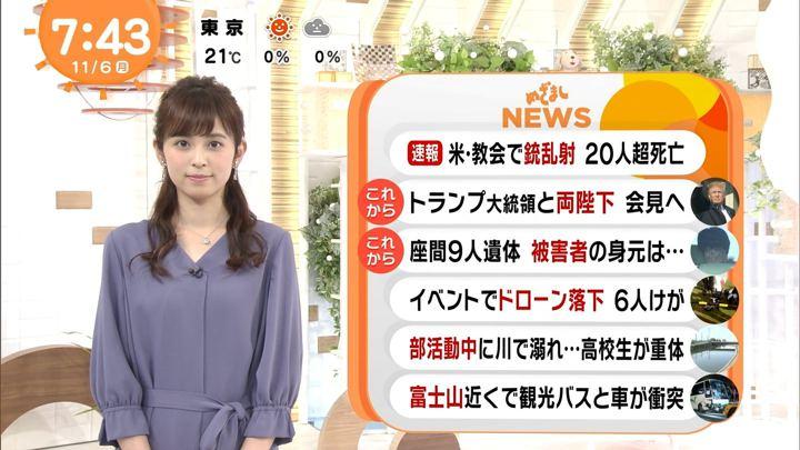 2017年11月06日久慈暁子の画像18枚目