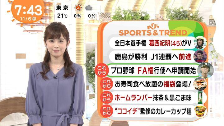 2017年11月06日久慈暁子の画像20枚目