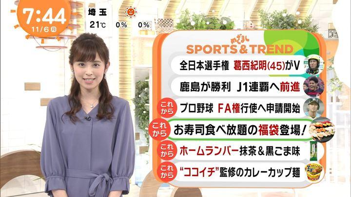2017年11月06日久慈暁子の画像21枚目