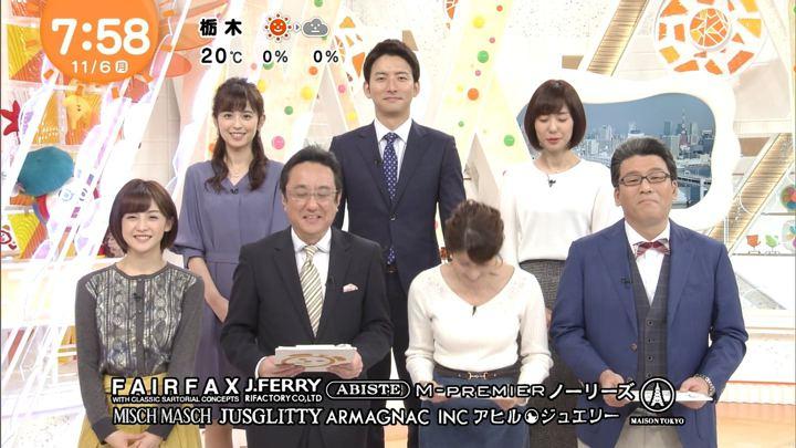 2017年11月06日久慈暁子の画像22枚目