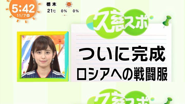 2017年11月07日久慈暁子の画像01枚目