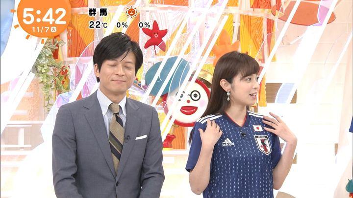 2017年11月07日久慈暁子の画像05枚目