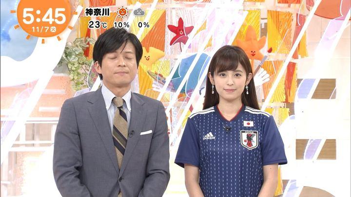 2017年11月07日久慈暁子の画像09枚目