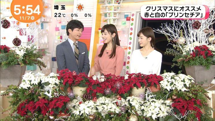 2017年11月07日久慈暁子の画像11枚目