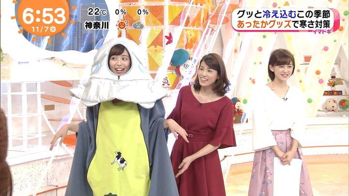 2017年11月07日久慈暁子の画像18枚目