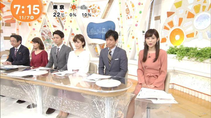 2017年11月07日久慈暁子の画像20枚目