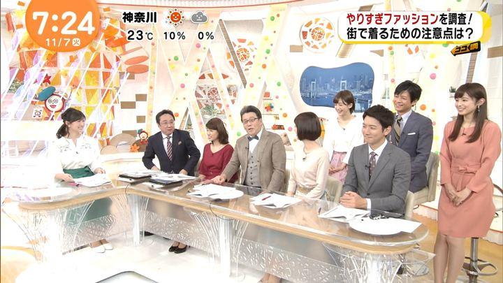 2017年11月07日久慈暁子の画像23枚目