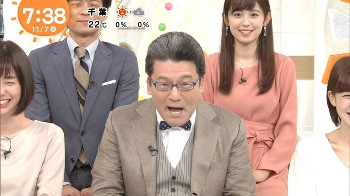 2017年11月07日久慈暁子の画像24枚目