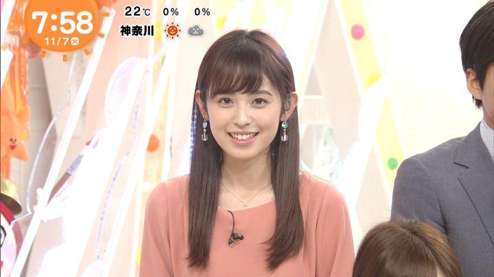2017年11月07日久慈暁子の画像27枚目