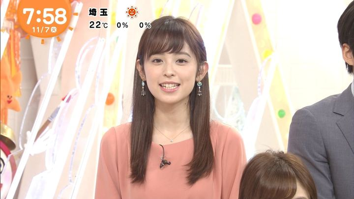 2017年11月07日久慈暁子の画像28枚目
