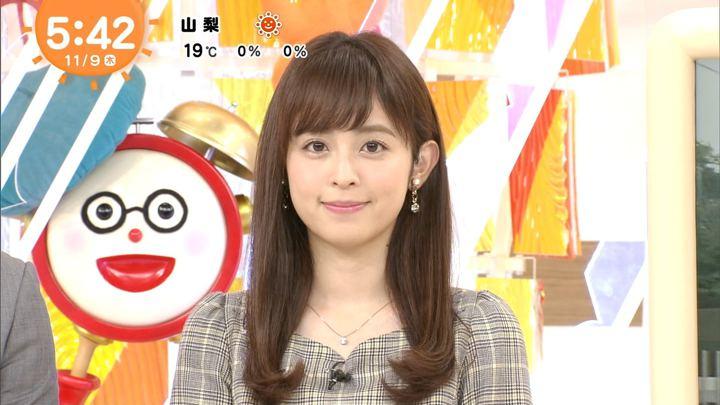 2017年11月09日久慈暁子の画像02枚目