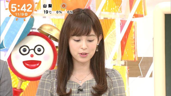 2017年11月09日久慈暁子の画像05枚目