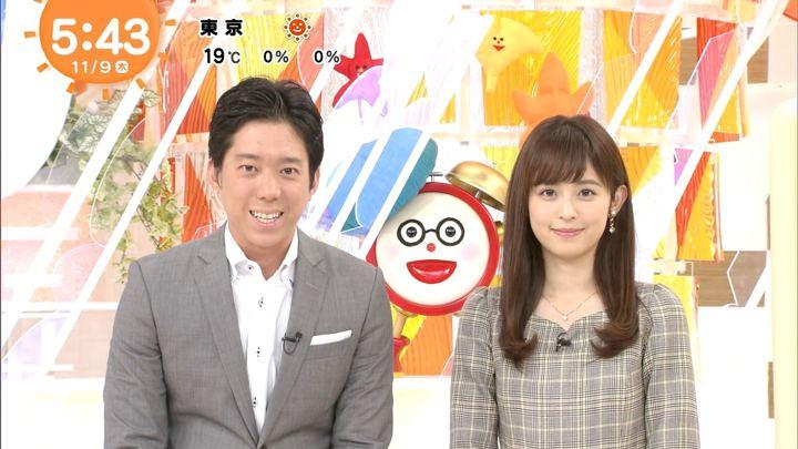 2017年11月09日久慈暁子の画像07枚目