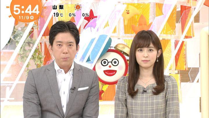 2017年11月09日久慈暁子の画像08枚目