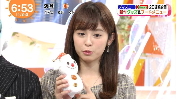 2017年11月09日久慈暁子の画像09枚目