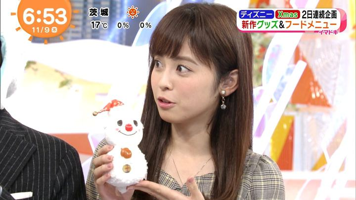 2017年11月09日久慈暁子の画像10枚目