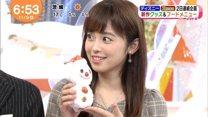 2017年11月09日久慈暁子の画像12枚目