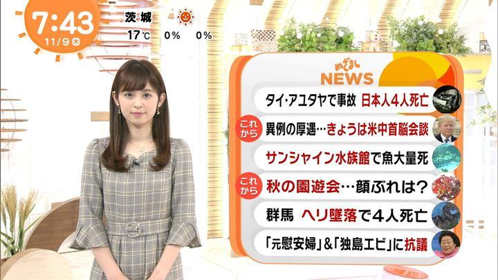 2017年11月09日久慈暁子の画像17枚目