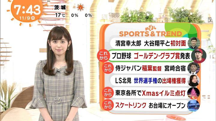 2017年11月09日久慈暁子の画像19枚目