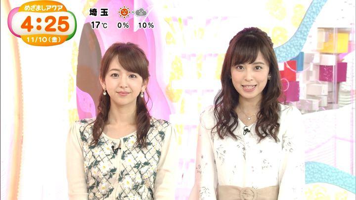 2017年11月10日久慈暁子の画像06枚目