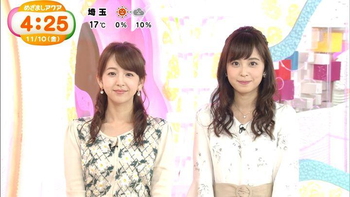 2017年11月10日久慈暁子の画像07枚目