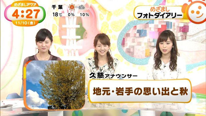 2017年11月10日久慈暁子の画像16枚目