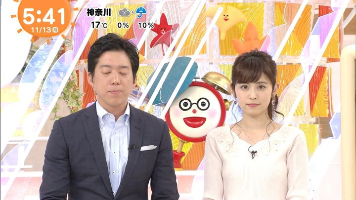 2017年11月13日久慈暁子の画像08枚目