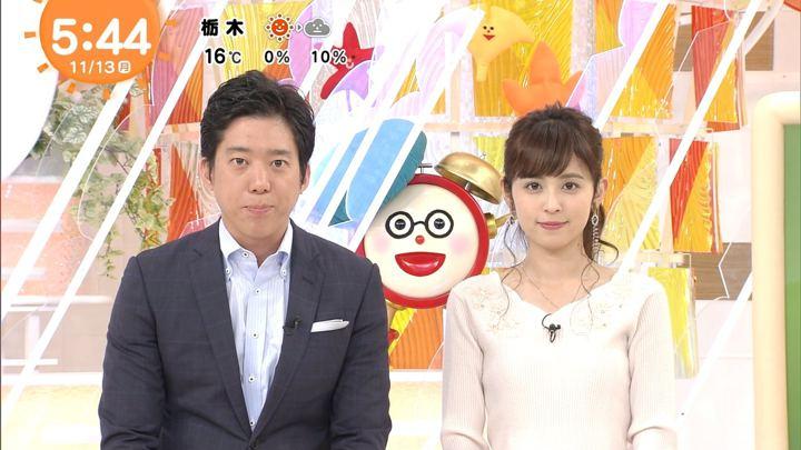 2017年11月13日久慈暁子の画像09枚目