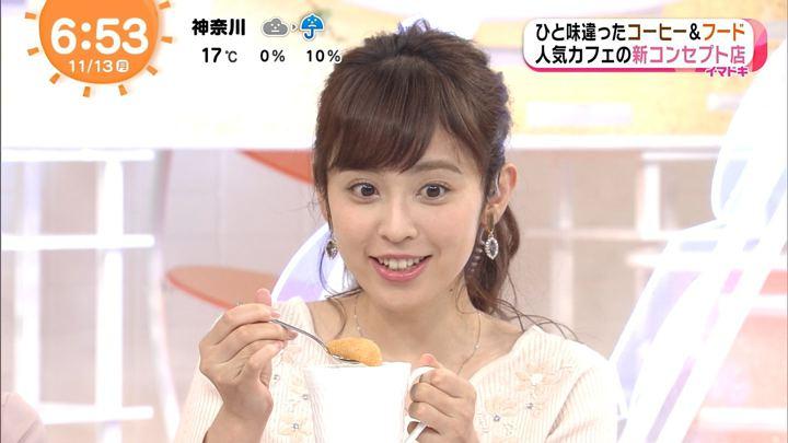 2017年11月13日久慈暁子の画像13枚目
