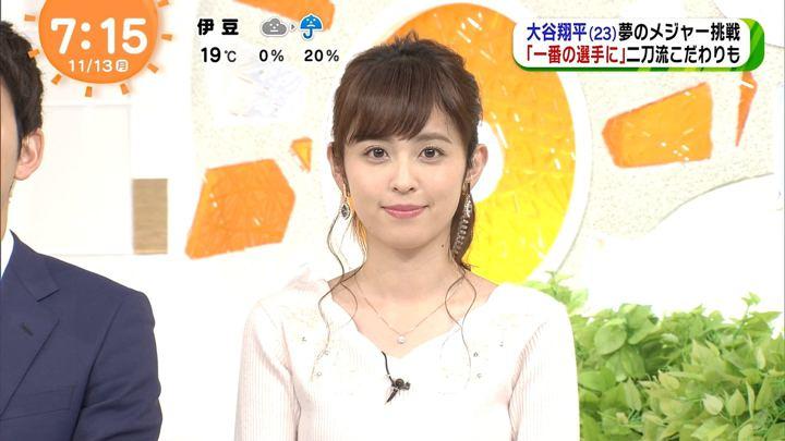 2017年11月13日久慈暁子の画像18枚目