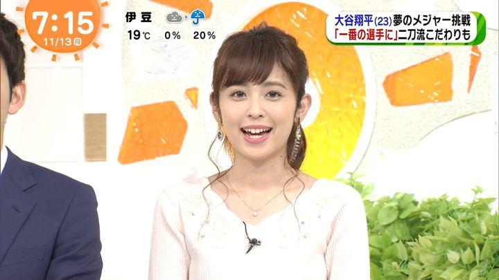 2017年11月13日久慈暁子の画像19枚目