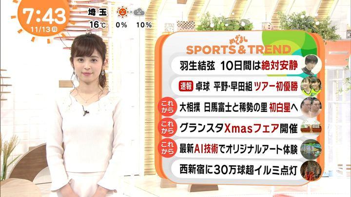 2017年11月13日久慈暁子の画像26枚目