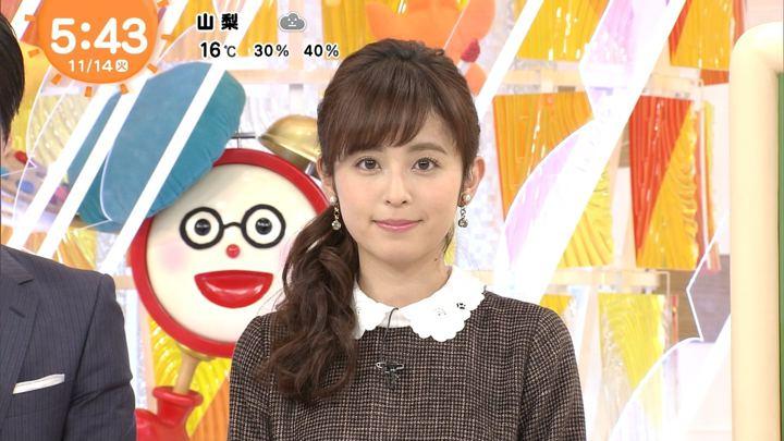 2017年11月14日久慈暁子の画像02枚目