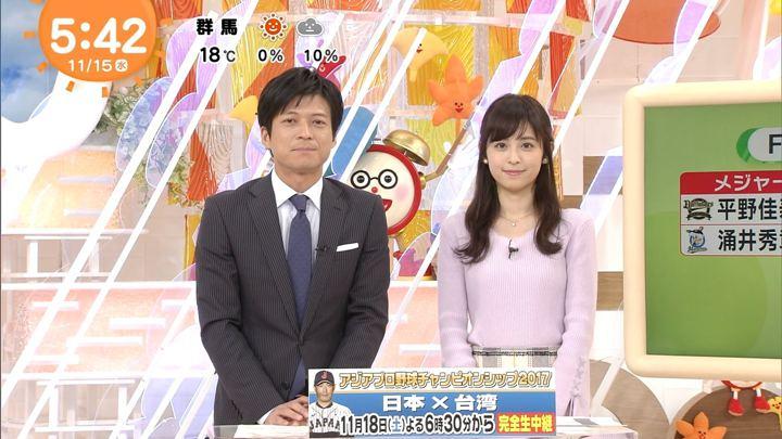 2017年11月15日久慈暁子の画像03枚目