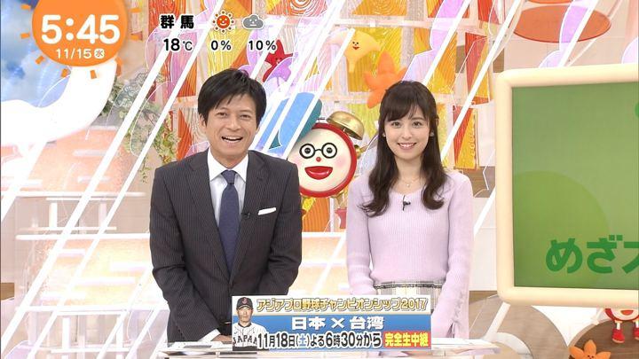 2017年11月15日久慈暁子の画像05枚目