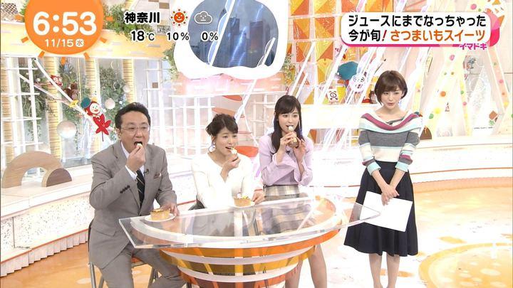 2017年11月15日久慈暁子の画像06枚目