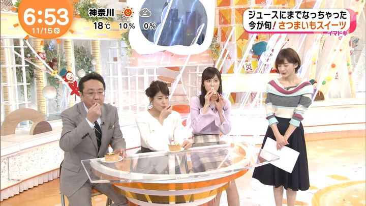 2017年11月15日久慈暁子の画像07枚目