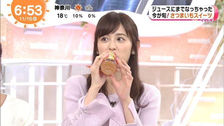 2017年11月15日久慈暁子の画像08枚目