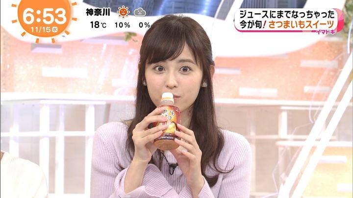 2017年11月15日久慈暁子の画像09枚目